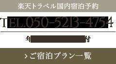 tel.050-2017-8989